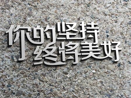 成都专业治疗白癜风医院: